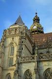 Domkyrka för St Elisabet eller AlÅ för svätej för DÃ-³ M ¾ bety Kosice Slovakien arkivbild