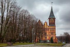 Domkyrka i Kaliningrad, en av de huvudsakliga dragningarna av staden fotografering för bildbyråer