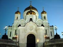 domkyrka ortodoxa centrala moscow Arkivbild