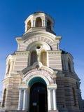 domkyrka ortodoxa riga Royaltyfria Bilder