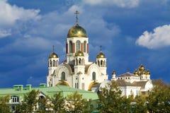 Domkyrka på blod, Yekaterinburg, Ryssland Royaltyfria Foton