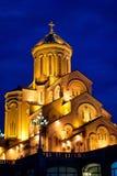 Domkyrka Tbilisi för helig Treenighet, Treenighet eller Sameba arkivbild