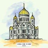domkyrkachrist moscow frälsare royaltyfri illustrationer