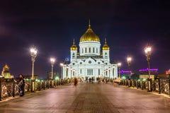 domkyrkachrist moscow russia frälsare Fotografering för Bildbyråer