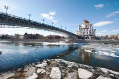 domkyrkachrist moscow russia frälsare Den patriark- bron _ Royaltyfria Bilder