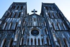 domkyrkajoseph saint Royaltyfria Foton