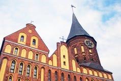 Domkyrkakyrka av Kaliningrad på den Kant ön Royaltyfri Fotografi