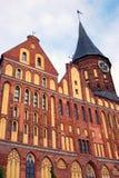 Domkyrkakyrka på den Kant ön, Kaliningrad Arkivbild