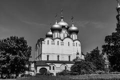 Domkyrkakyrkan av den Smolensk symbolen av modern av guden Royaltyfri Foto