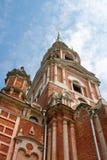 domkyrkamozhaysk Royaltyfri Fotografi