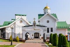 Domkyrkan av den heliga anden Arkivbilder