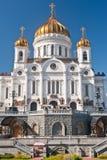 Domkyrkan av Kristus frälsaren arkivfoto