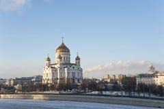 Domkyrkan av Kristus frälsaren. Royaltyfri Fotografi