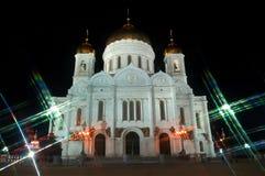Domkyrkan av Kristus frälsarenattMoskva Ryssland Stjärnafil Arkivfoton