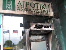 Dommages des émeutes, Athènes Grèce Images libres de droits
