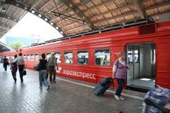 Domodedovo Eilserie Stockfoto