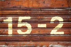 Domowa liczba Obraz Stock