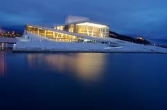 domowa opera Oslo Zdjęcie Stock