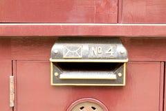 Domowej liczby 4 znak jako część listowego pudełka Obraz Royalty Free