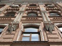 domowi ścienni okno Obraz Royalty Free