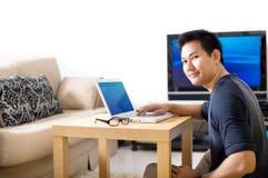 domowi internety obrazy stock