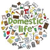 Domowy życie ilustracja wektor