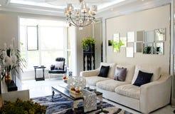 domowy ładny zdjęcia royalty free