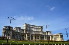 domowy Bucharest parlament Romania Obrazy Stock