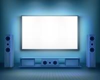 Domowy kino również zwrócić corel ilustracji wektora Obrazy Royalty Free