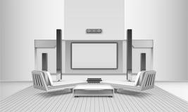 Domowy Kinowy wnętrze W Białych brzmieniach royalty ilustracja