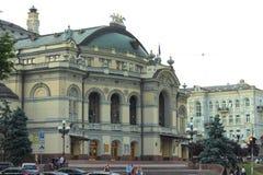 domowy Moscow opery tsaritsino zdjęcie stock