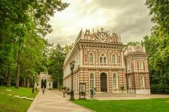 domowy Moscow opery tsaritsino Obrazy Royalty Free
