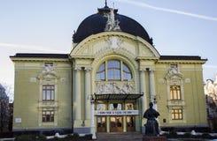 domowy Moscow opery tsaritsino obraz royalty free
