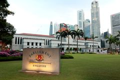 domowy parlament Singapore Obraz Royalty Free