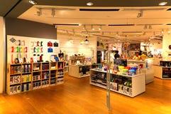 Domowych urządzeń sklep Zdjęcie Royalty Free
