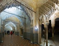 Domstol av myrten (Uteplats de los Arrayanes), Alhambra granada Royaltyfri Bild
