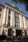 Domstol av räkenskap av Moldavien Royaltyfri Bild