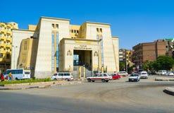 Domstolbyggnaden arkivfoto