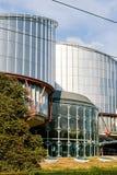 domstoleuropeanmänsklig rättighet Royaltyfria Bilder