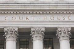 Domstolsbyggnad Arkivfoto