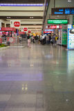 Don Mueang Airport. Royalty Free Stock Image