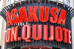 Don Quijote är en lågprisaffär med mer än 160 diversehandel över Japan Arkivfoto