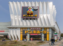 Don Quijote shopping centre. Royalty Free Stock Photo