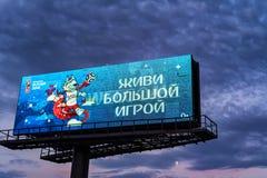 DON ROSJA, CZERWIEC, - 26, 2018: Mile widziany ekran blisko Rostov areny stadium Fotografia Royalty Free