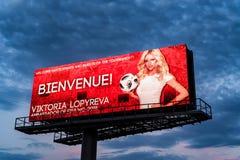 DON ROSJA, CZERWIEC, - 26, 2018: Mile widziany ekran blisko Rostov areny stadium Fotografia Stock