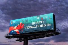 DON ROSJA, CZERWIEC, - 26, 2018: Mile widziany ekran blisko Rostov areny stadium Zdjęcie Royalty Free