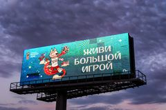 DON ROSJA, CZERWIEC, - 26, 2018: Mile widziany ekran blisko Rostov areny stadium Zdjęcia Royalty Free