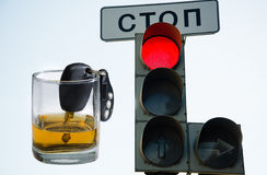 Don't drink and drive! Stock Images