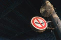 Don& x27; t dymu znak Fotografia Stock