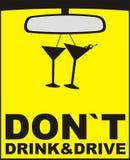 Don `t Getränk und Laufwerk Stockbilder